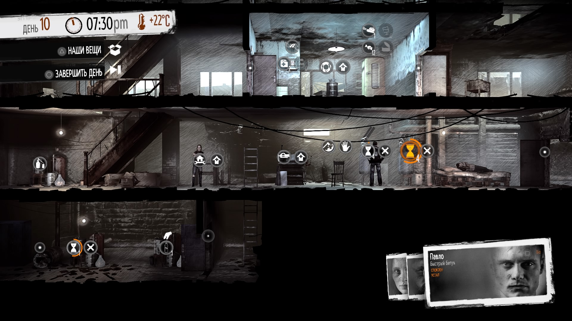 This War of Mine The Little Ones Первые 10 дней 1