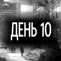 This War of Mine The Little Ones Первые 10 дней mini