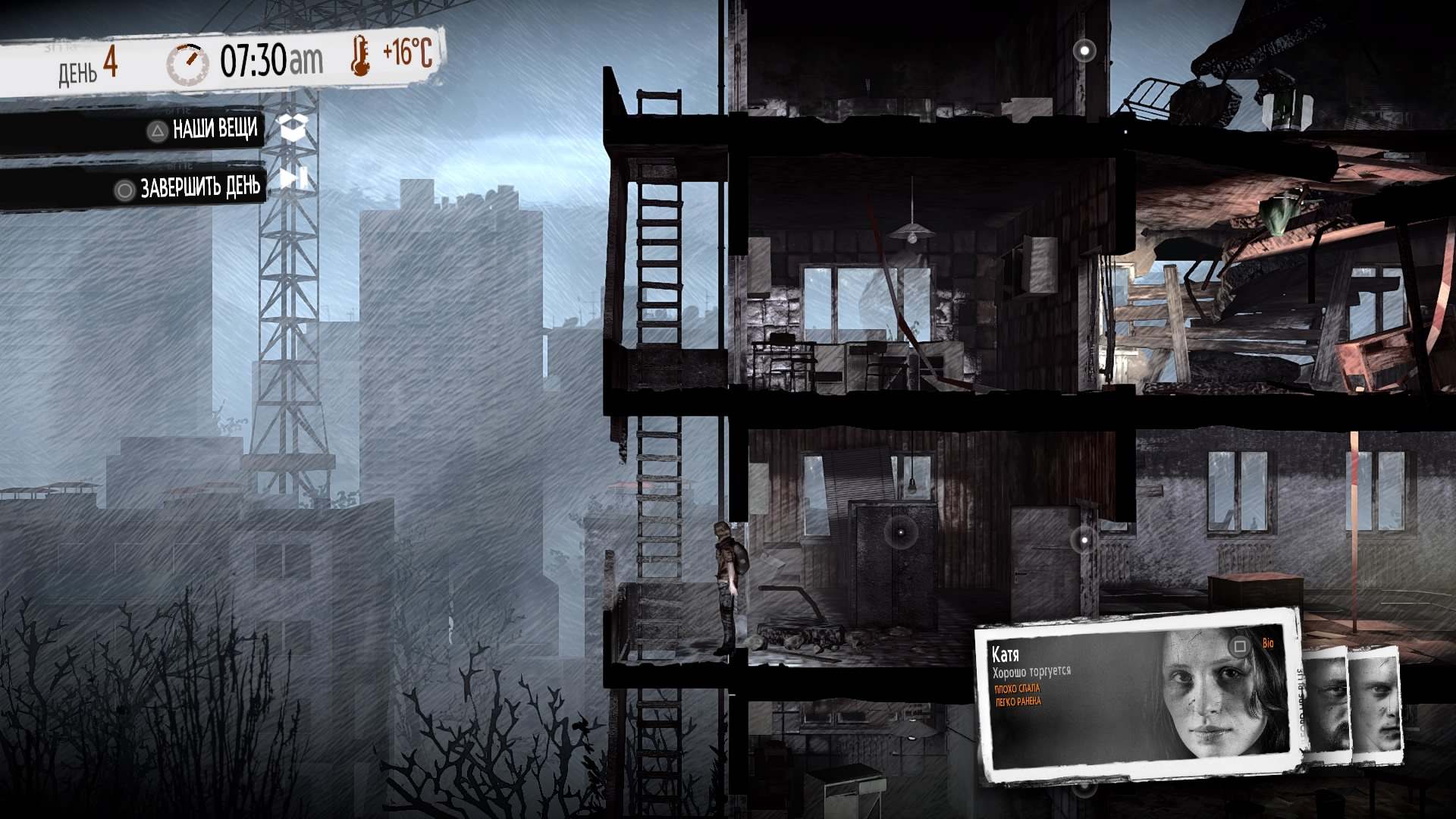 This War of Mine_ The Little Ones 1