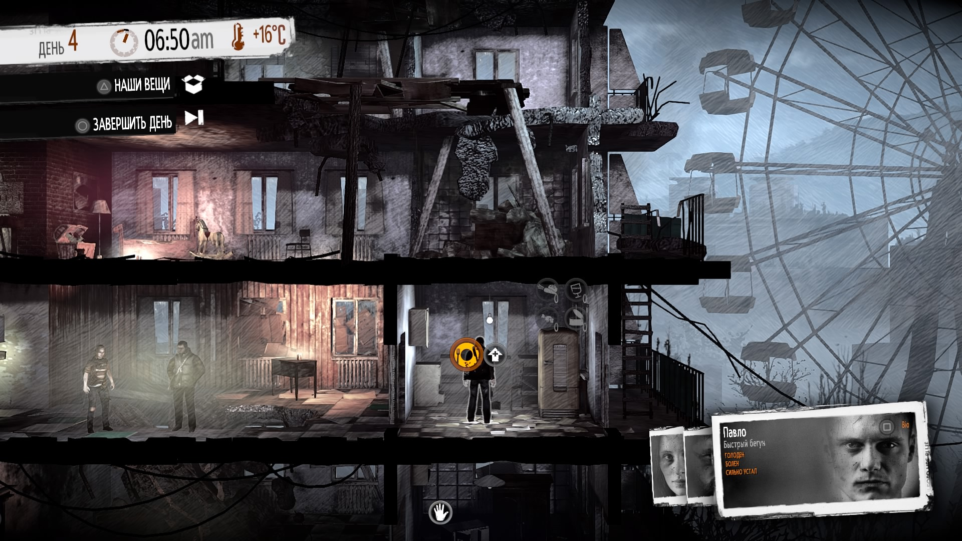 This War of Mine_ The Little Ones 4