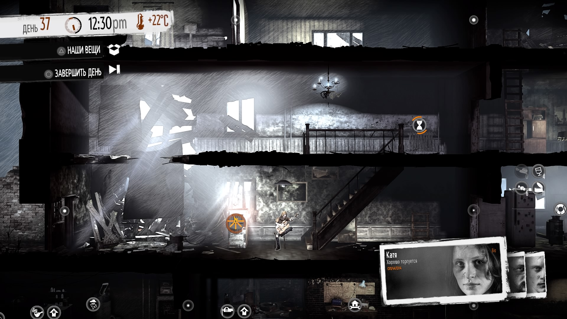This War of Mine The Little Ones Эпилог 2