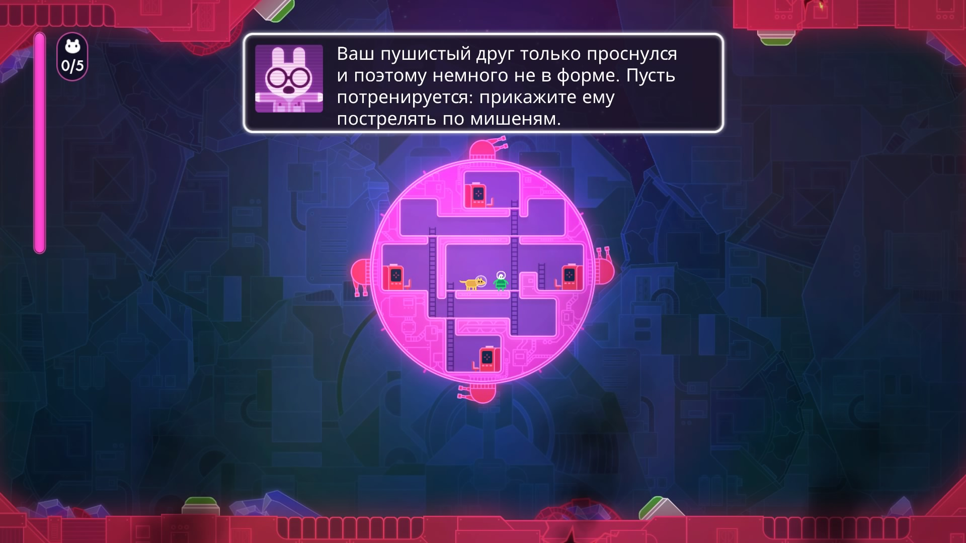 Lovers in a Dangerous Spacetime 1